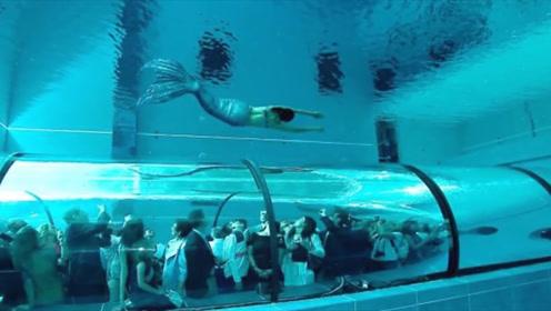 深40米的泳池,游泳的时候越往下潜越黑,能不能回来全靠运气