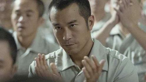 Netflix首部华语剧《罪梦者》发布先导预告!