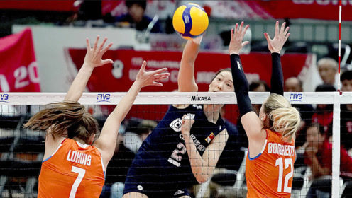 赢了!中国女排3:1击败荷兰队豪取九连胜 网友:女排威武!