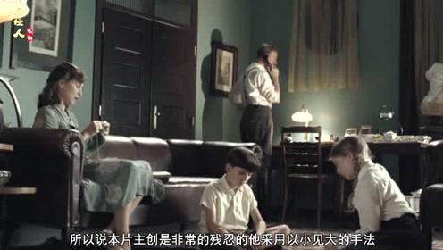 穿条纹睡衣的男孩:军官儿子无意闯入集中营,被活活焚烧而死