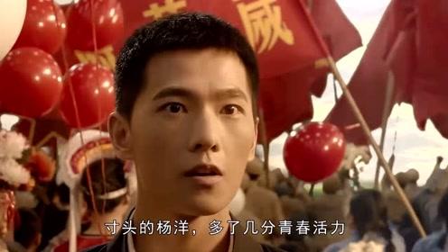杨洋参演《70年我是主角》,不同造型演绎时代变迁,正能量满满