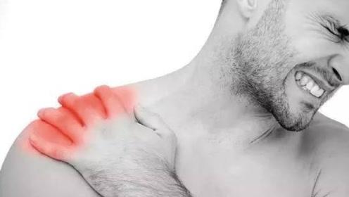 肩膀疼痛不止肩周炎,还有可能是这4种疾病,很多人都忽略了