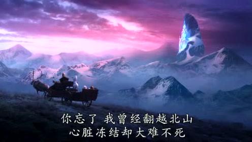 《冰雪奇缘2》新预告周一见 揭开冰雪魔法起源