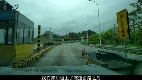 开车上到高速,错过出口千万不要逆行,因为这个地方可以安全掉头