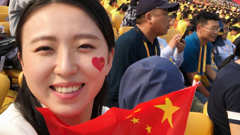新中国成立70周年:中国人 中国梦