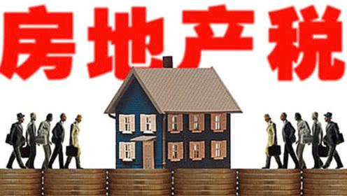 """这下没跑了!重庆打响房产税""""第一战""""!炒房客崩溃:天台见"""