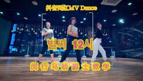 上海老闵行银春路万科专业学跳舞 热舞舞蹈马桥店 日韩爵士