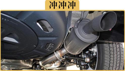 备胎说车:洗车时,排气管可以直接用水枪喷吗
