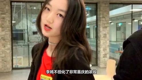 李嫣晒浓妆美照红唇抢镜,并配文:我来自中国