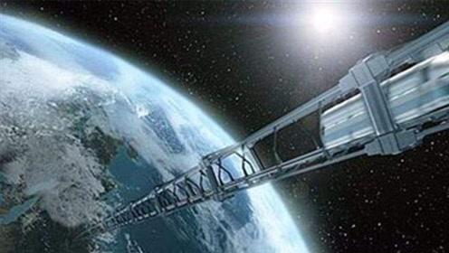 专家提出的太空电梯可行吗?若成功就好了,送东西上太空太难了!