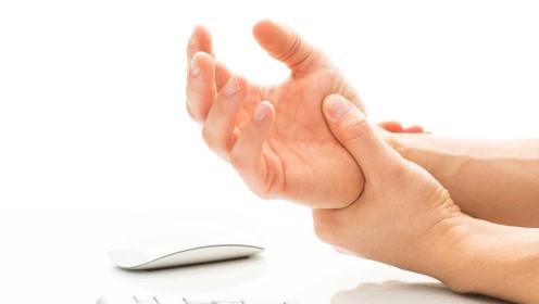 如果手上有这些症状,怕就是血管堵塞了,看看自己有没有