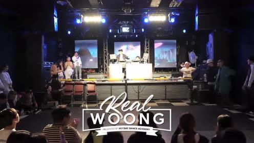 韩国初代Locking战神Woong最新裁判秀