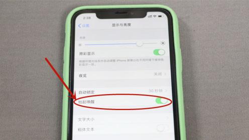 手机放口袋,这几个功能一定要关闭,还有人不懂,太实用了