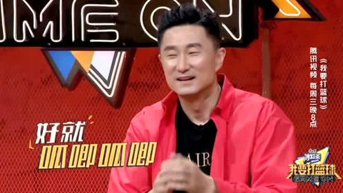 """邓伦被东北话""""感染"""",郭艾伦醋王上线!"""