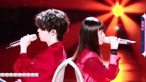 华晨宇张钰琪合唱《我管你》,全程起鸡皮疙瘩,台下的观众疯了!