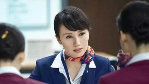 中国机长:袁泉直击空姐背后辛酸,8633航班堪称世界奇迹!