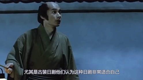 """日本""""地中海""""发型不美观还滑稽,为什么人人效仿?真相原来这样"""