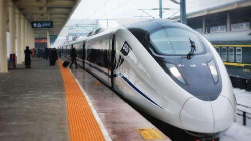 火车坐过站急死人,教你不用出站,不用重新买票,就能免费返回