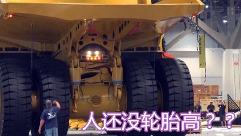 为何卡车司机请不来?看到车后才明白,开它还真需要技术!