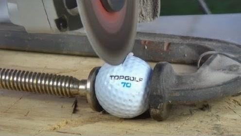 600元一个的高尔夫球里有什么?老外现场切开,结果让人意外!