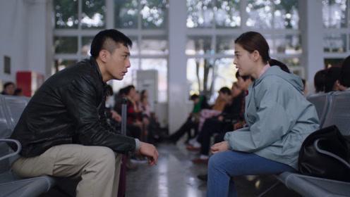 速看《在远方》第二十三集 刘爱莲回老家让爱 姚远明白路晓欧全部深情