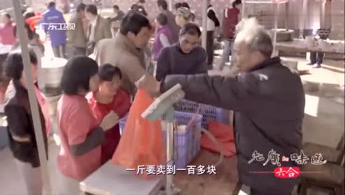 老广的味道:相比于价格高的粤北干香菇,新鲜香菇更受欢迎