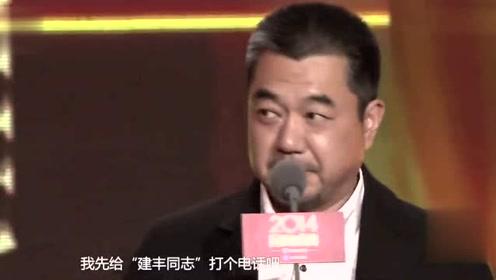 国剧盛典:董勇张晓龙同框得奖登台致敬,主持人直呼实至名归!