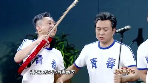 张晞临白凯南表演爆笑卡带效果!不管闺女信不信,反正我信了