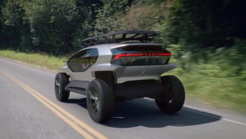 让大灯飞?奥迪推出全地形概念车,车灯秒变无人机探路