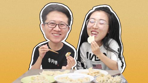 5种奇葩馅饺子试吃,辣条螺蛳粉榴莲方便面,每一种都大开眼界