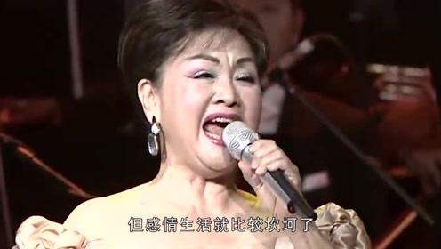 74岁李谷一现任丈夫曝光,没想到她每天面对的是这样的男人!