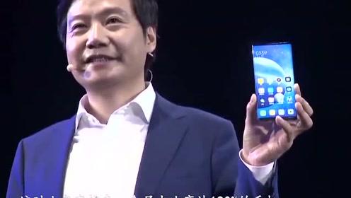 手机壳厂商遭挑战,小米发布MIXAlpha环绕屏手机都是屏幕