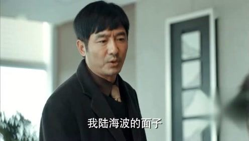 《激荡》陆海波出100家超市作抵押,林霞答应帮江涛,这不会是圈套吧