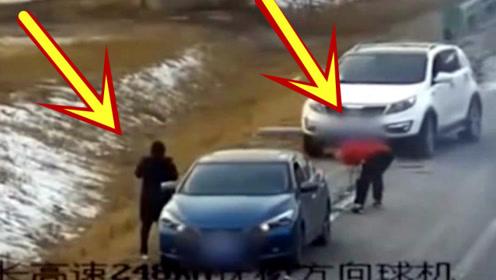 两小车高速停车竟放炮玩,监控拍下作死画面!
