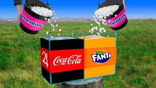 曼妥思在可乐和芬达中的反应有什么不同?老外实验,看了一次瀑布