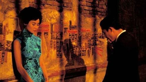 经典电影《花样年华》,被出轨的人伤痕累累,这一切究竟是谁的错?