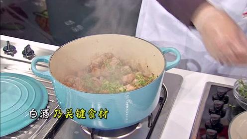 鸡肉里面加入高汤,还有土豆的香气,味道太绝了