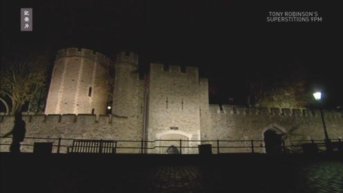 伦敦塔曾是戒备森严的监牢,从那里逃出可不容易!