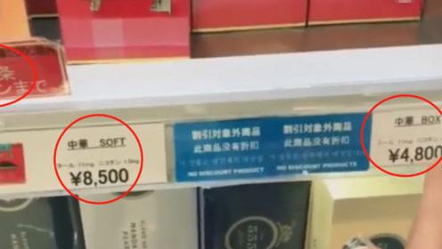 中华香烟在日本只卖25?为何国内国外差距这么大,来看看专家怎么说!