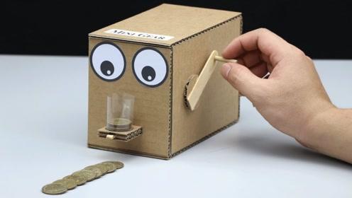 老外用纸板制作存钱罐,手动存钱太高能,看完忍不住大笑!