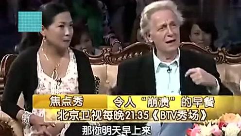 乌韦委屈问观众-我容易吗?观众大喊3个字,沈丹萍捂嘴偷笑