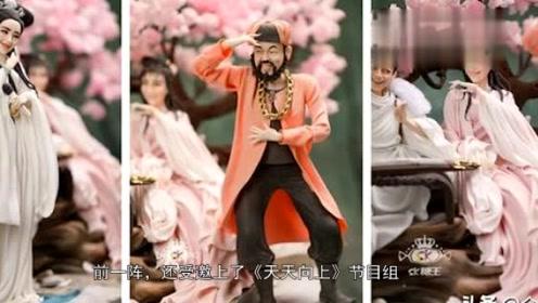 """首位获得""""蛋糕界奥斯卡""""最高奖项的中国人,马云都忍不住定制了"""