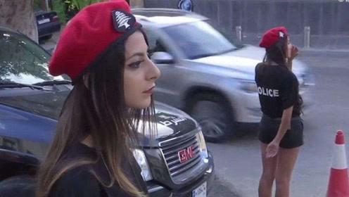 世界上最开放的中东国家:女警穿短裙工作,当地美女遍地