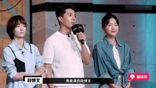 段博文放话:我是来拿冠军的,不料刘雅瑟更狠:你们都不是我的对手!