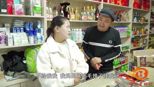 小伙超市搞充值活动,没想超市都给美女套路了,真有趣