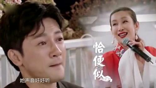 秦海璐京剧唱哭苏有朋 获女主角 网友调侃:怪不得杨紫没被选上