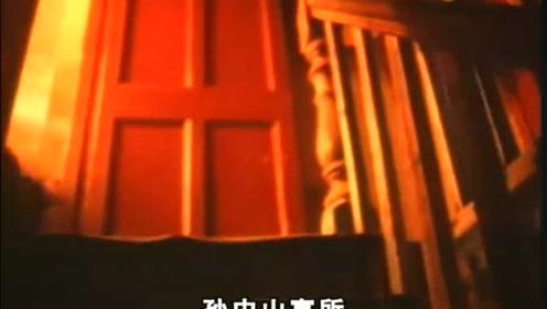 百年婚恋:陈洁如和蒋介石生活了7年,她把一生美好,青春岁月献给了蒋介石