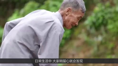 """老人身上总有味?别嫌弃,学会这招,轻松去除""""老人味"""""""