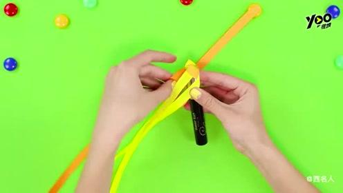 魔术小课堂,一张A4纸DIY制作创意魔术道具,一个逃不脱的扣