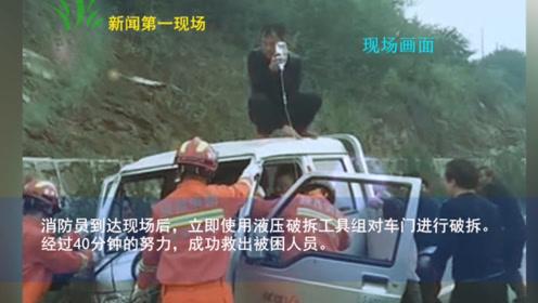 卡车失控撞向路边护栏1人被困 消防员到达现场破拆车门成功救出被困人员